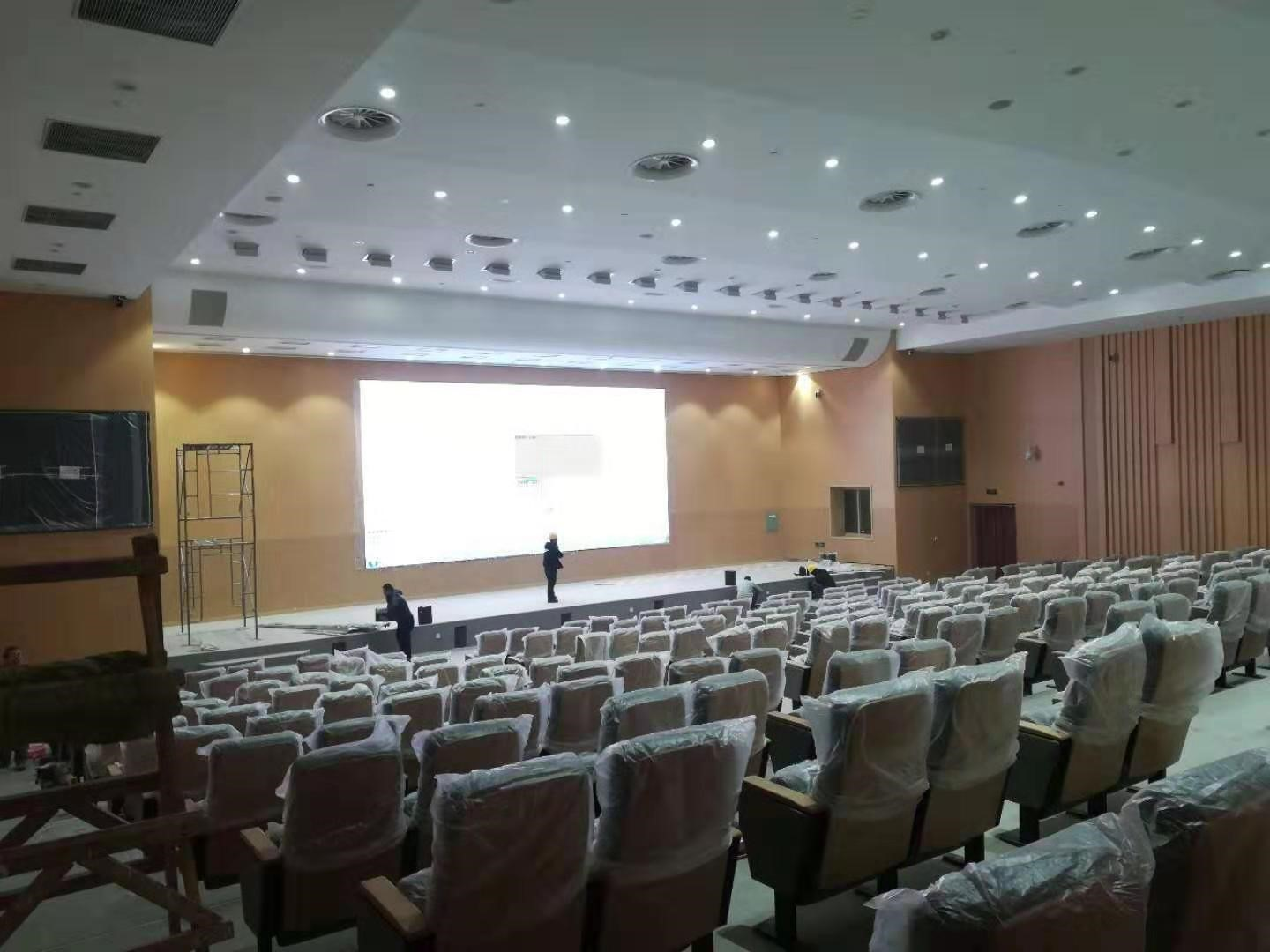2018 Wuhan Police College Conference Room